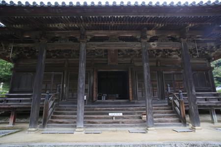 増位山随願寺・本堂 - 05