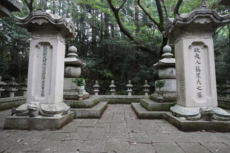 増位山随願寺・榊原政邦夫妻墓所 - 13