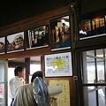 写真: 懐かしの騰波ノ江駅の写真