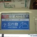 写真: 京王9000系のLCD(3)