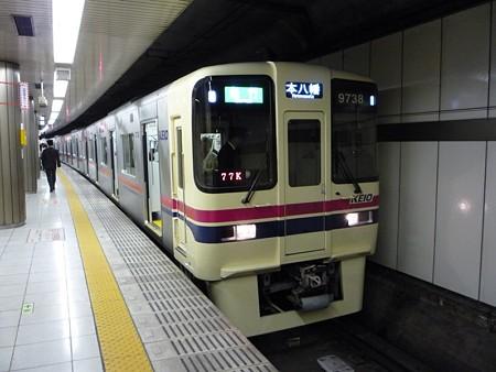京王9000系(30番台)
