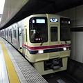 写真: 京王9000系(30番台)