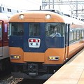 写真: 近鉄12000系スナックカー