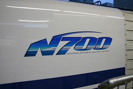 N700系のロゴ