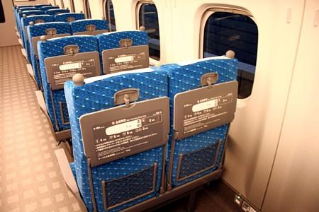 N700系の座席(1号車自由席)
