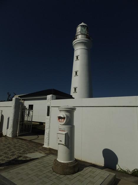 Photos: 犬吠崎灯台と白いポスト