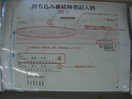CIMG3571.JPG