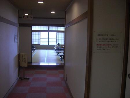 CIMG3595.JPG