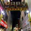 Photos: 蒲田の夜