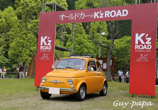 h26.05オールドカー in K'z ROAD