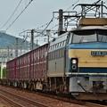 2074レ EF66 30