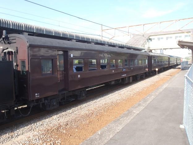 43 series / Suhafu 42 2234 with brakeman^s cabin