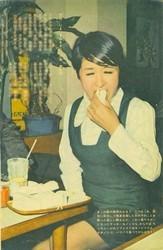 週刊少年マガジン1969年 small 010