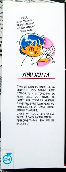 ヒカルの碁 海外版 006-003
