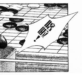 ヒカルの碁 海外版 007-002