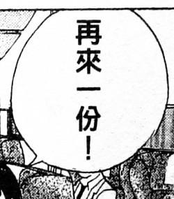 ヒカルの碁 海外版 015-002