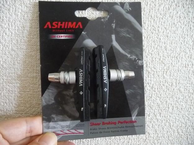 ASHIMA Vブレーキパッド