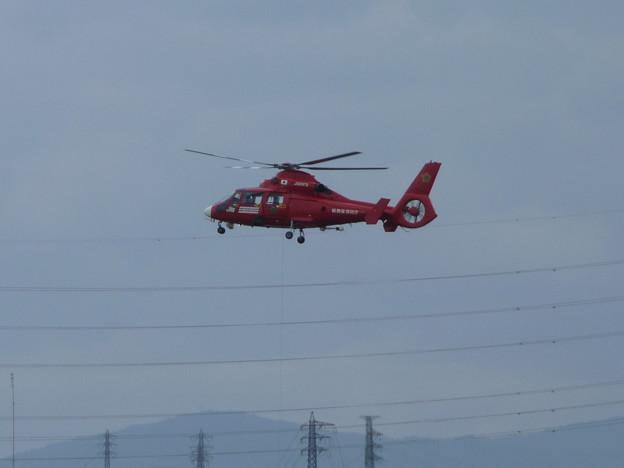 消防庁ヘリコプター5
