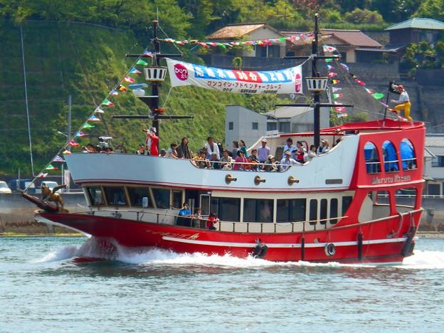 新緑のGW:海賊船バイキングエース号が瀬戸内海を全速で走る♪
