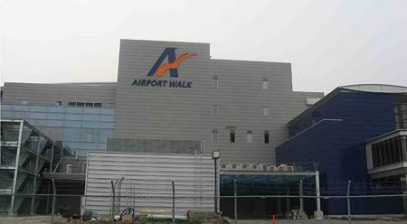 airport-walk-200718-3