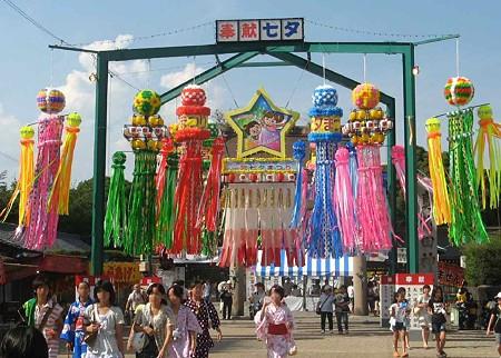 2008' 一宮 七夕祭り-tanabata-200724-1