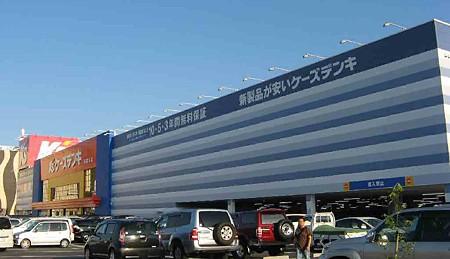 ケーズデンキ浜松本店 平成20年9月19日(金) オープン2日目-200920-1