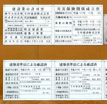 frespo-suzuka-200923-5