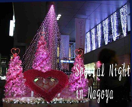 名古屋栄クリスマスナイト−201220-1