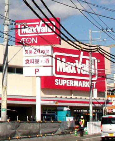 マックスバリュ富士八幡町店 2009年春オープン予定で建設中-210124-1