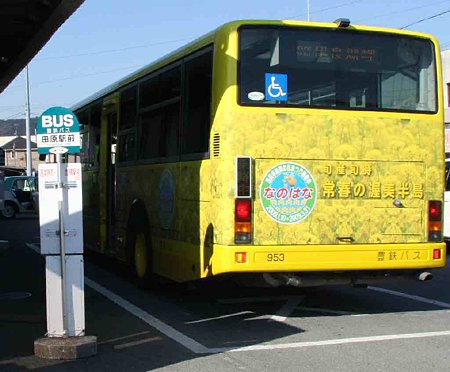 nanohanagou-bus-210125-6