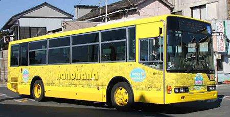 nanohanagou-bus-210125-3