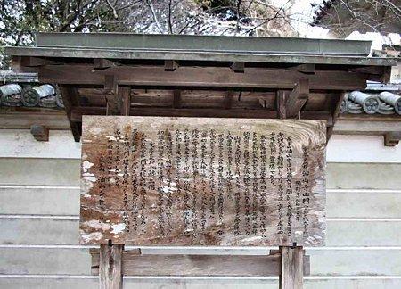 yuzanji-210125-6