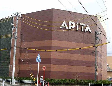 アピタ稲沢店 apita inazawa-210225-6