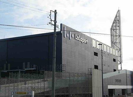 ららぽーと磐田 2009年初夏の開業目指し建設中-210323-1