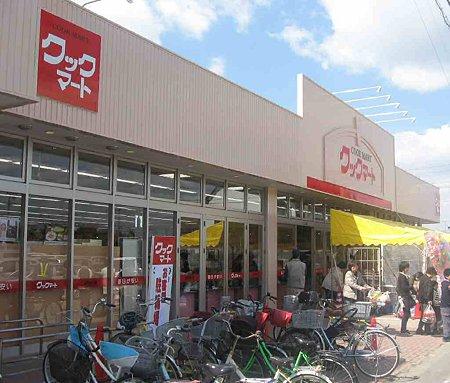 cockmart ushikawa-210326-3