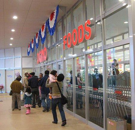 オギノ韮崎駅前店 2009年4月24日(金) オープン-210224-4