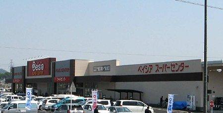 ベイシアスーパーセンター関店 4月24日(金) オープニングセール第2段-210425-2