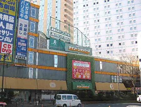 阪急大井町 デイリーショッパーズ-200221-1