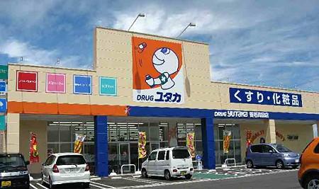 ドラッグユタカ養老高田店 2008年4月16日 オープン 1ケ月