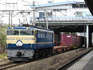 ef65-0535-20080330