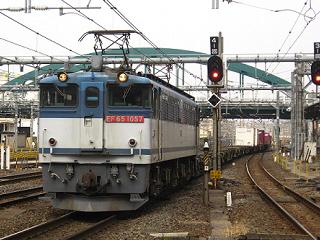 ef65-1057-20090204