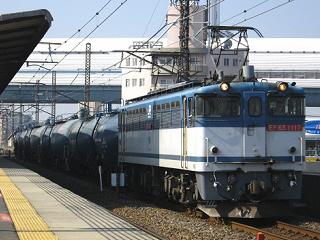 写真: ef65-1117-20080311