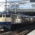 写真: ef65-1100-20080308