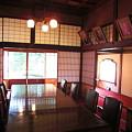 Photos: 三井八郎右衛門邸 食堂