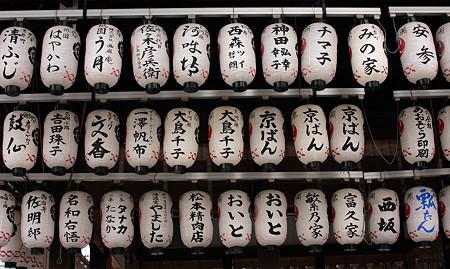 八坂神社・舞殿