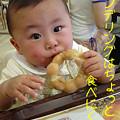 Photos: 080601_1652~0001