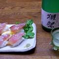 R0014727岩国市、獺祭スパークリング50とヤズの漬け寿司