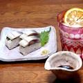 Photos: IMGP9897瀬戸内海産コノシロの押し寿司と侍ロック