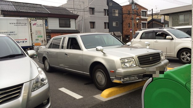 Photos: トヨタ自動車 トヨタセンチュリー改