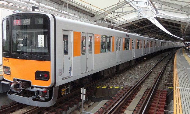 東武鉄道50070系による東横特急